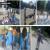 """बुधवार सुबह रा.व.मा. पाठशाला ऊटपुर में आया तेज़ """"भूकंप"""", कई छात्र हुए घायल!"""